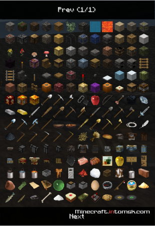[1.3_01+] TooManyItems 4.01