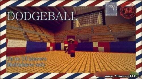 Скачать карту Doddgedball для Minecraft 1.5.2