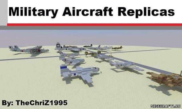 Карты Military Aircraft Replicas для Minecraft 1.6.1