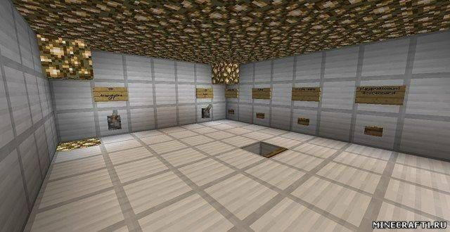 Карта battle dome 4 teams для Minecraft 1.6.2