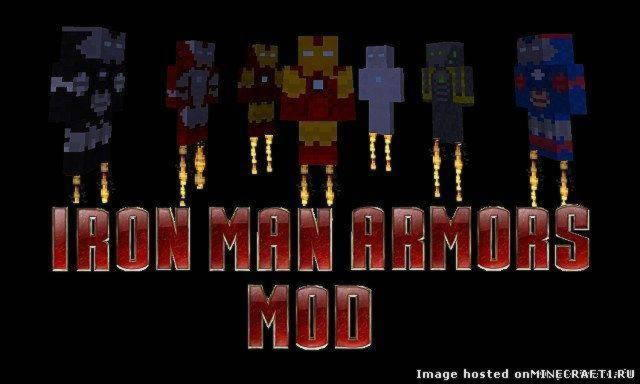 Iron Man Armors [1.6.4]