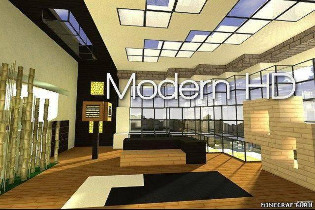 Скачать Modern HD Resource Pack для minecraft 1.7.4
