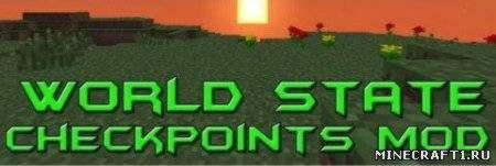 Мод World State Checkpoints для Minecraft 1.7.4