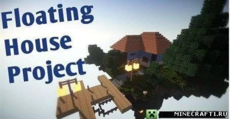 Карта для minecraft Lonely House
