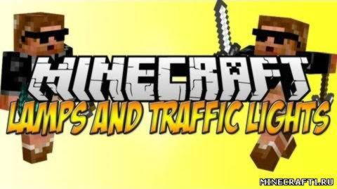 Lamps And Traffic Lights Mod 1.7.2