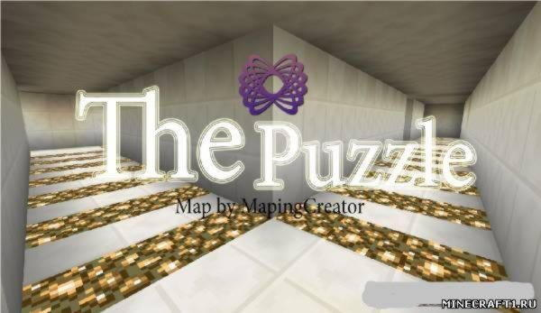 "Карта ""The pazzle world"" для minecraft"