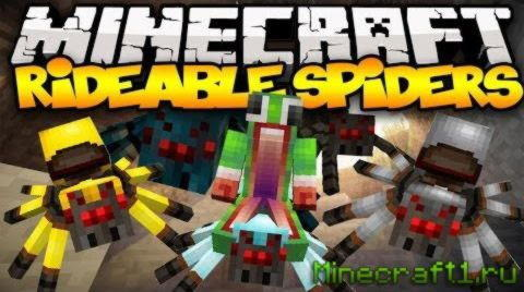 Rideable Spiders - мод для Minecraft 1.7.2