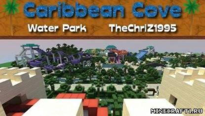 "Карта ""Caribble Cove (water park)"" для minecraft"