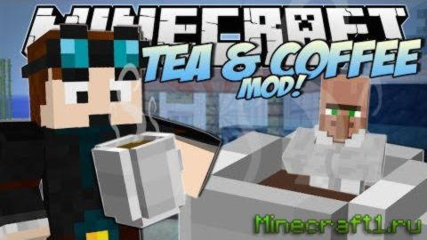 Coffee And Tea - мод для minecraft 1.7.10