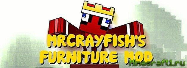 MrCrayfish's Furniture мод для minecraft 1.7.10