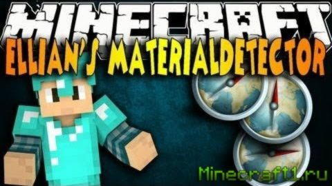 Material Detector - мод для minecraft 1.8