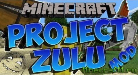 Мод Project Zulu: Better Overworld для Minecraft 1.7.10