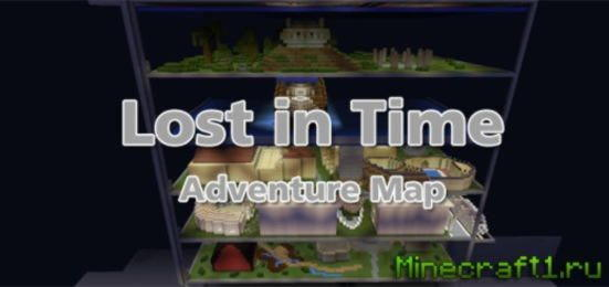 Карта lost in time для Minecraft PE 0.12.0
