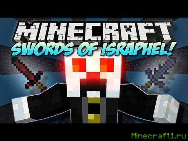 Скачать мод Swords of Israphel для minecraft 1.7.10