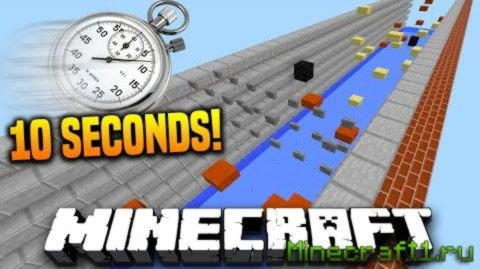Карта Ten Second Parkour для Minecraft