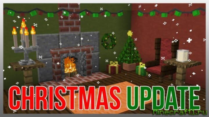 Скачать мод MrCrayfish's Furniture: Christmas Update для minecraft 1.7.10