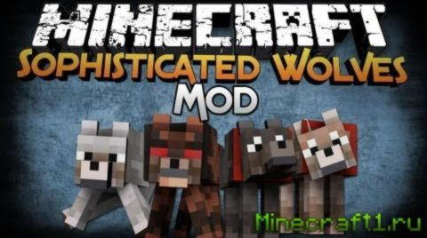 Мод Sophisticated Wolves для Minecraft 1.7.10