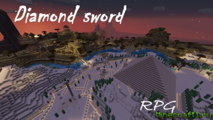 Скачать карту Diamond Sword RPG для minecraft
