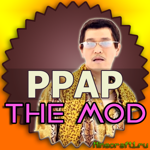 Мод Pen Pineapple Apple Pen для Minecraft [1.10.2]
