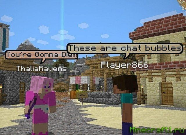 Мод Chat Bubbles для Minecraft 1.10.2