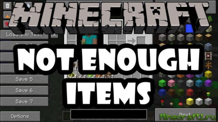 Мод Not Enough Items (NEI) для Minecraft [1.10.2]