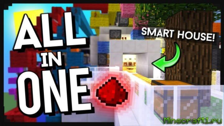 Карта All In One Room для Minecraft