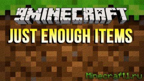 Мод Just Enough Items (JEI) для Minecraft 1.11