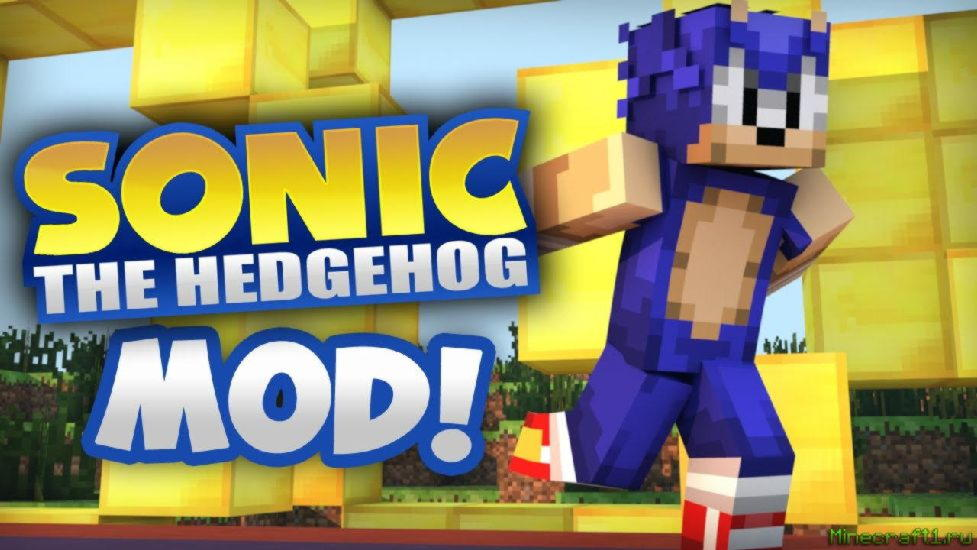 Мод на Соника - Sonic the Hedgehog для Minecraft
